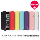 OZAKI O!coat 0.3+ Folio iPhone6 側翻皮套