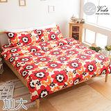 La Veda【赤花之瞳】雙人加大四件式精梳純棉被套床包組