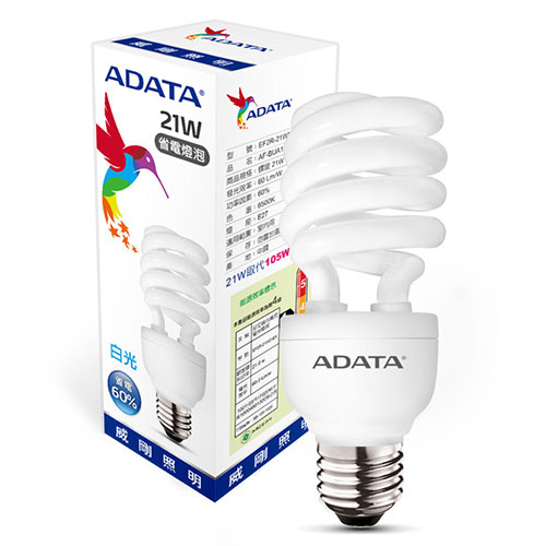 威剛ADATA 螺旋省電燈泡~白光 21W
