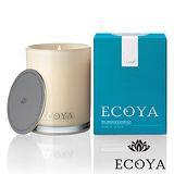 【澳洲ECOYA】 天然大豆棕櫚高雅香氛蠟燭 - 海草睡蓮 400g