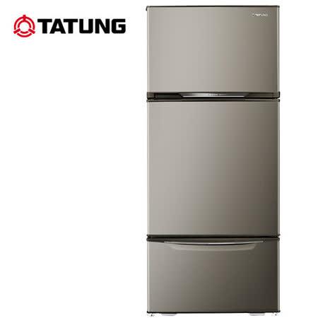TATUNG大同 475L三門變頻冰箱TR-C575V-BS 送安裝