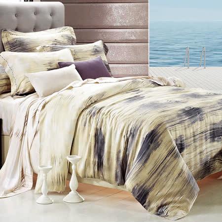 Lily Royal-韵-雙人加大四件式天絲兩用被床包組
