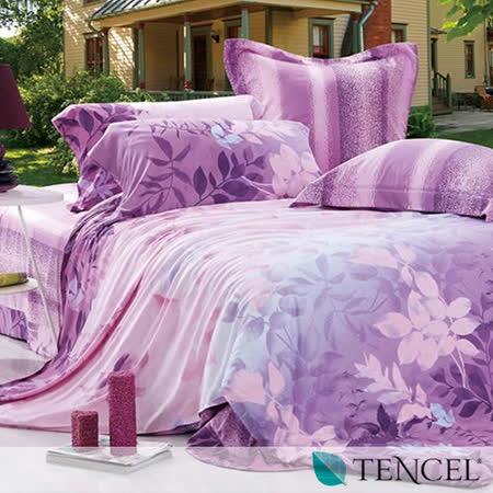 《天籟》雙人100%天絲TENCEL四件式兩用被床包組