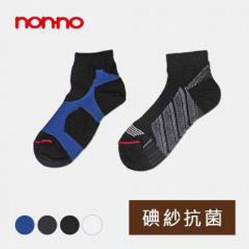 NON-NO碘紗運動襪 (24~26cm) 四色任選