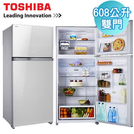 TOSHIBA東芝 608公升變頻玻璃鏡面雙門電冰箱GR-WG66TDZ(ZW)送安裝