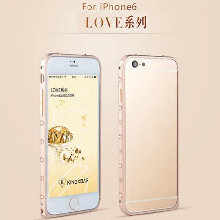 卡地亞風格Love系列螺絲釘iPhone6施華洛士奇水鑽手機邊框