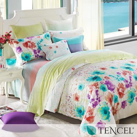 《溢彩派對》雙人100%天絲TENCEL四件式兩用被床包組