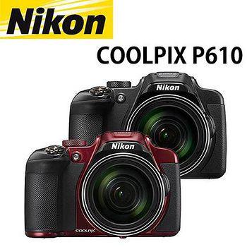 NIKON COOLPIX P610 60倍光學變焦翻轉螢幕 (中文平輸) -送相機包+吹球清潔拭淨筆組+保護貼