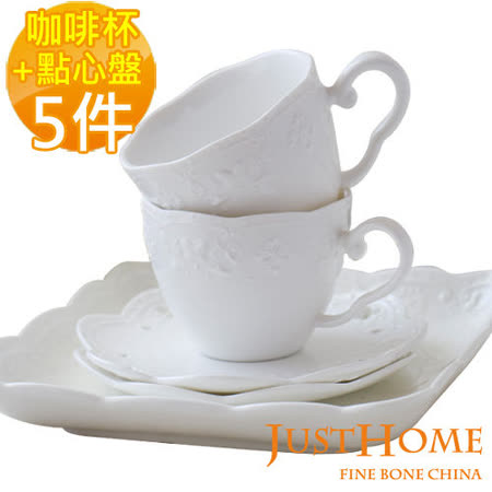 【Just Home】伊莎新骨瓷2人午茶組(咖啡杯+點心盤)