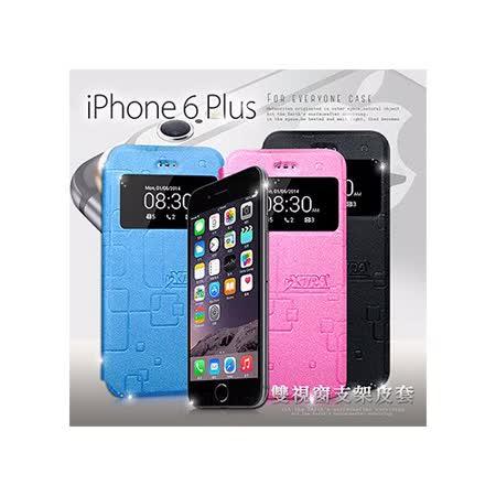 VXTRA for iPHONE 6 Plus 5.5吋 水立方 商務視窗側翻皮套