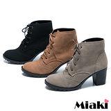 (現貨+預購)【Miaki】MIT 秋冬嚴選粗跟綁帶牛津靴踝靴短靴 (可可/梨色/黑色)
