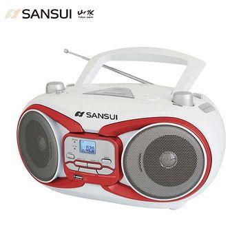 網購嘉年華 山水SANSUI 藍芽/廣播/USB/MP3/CD/AUX手提式音響 (SB-98B)
