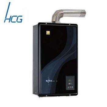和成 GH598Q屋內強制排氣智慧型恆溫熱水器20L(黑色) 桶裝瓦斯