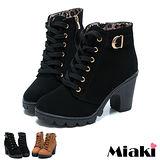 (現貨+預購)【Miaki】直擊精選綁帶側拉鍊短靴踝靴牛津靴 (棕色/黑色)