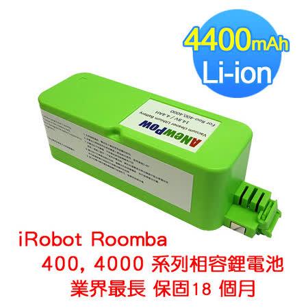 iRoBoT Roomba 4400mAh 400, 4000系列長效相容鋰電池
