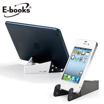 E-books N3 輕摺疊手機平板支架 ..