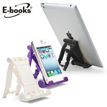 E-books N4 三段摺疊 手機平板支架