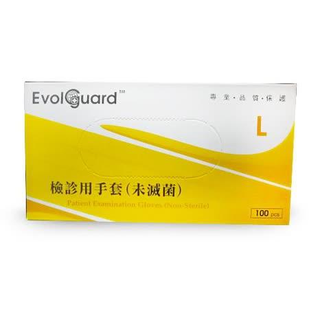越南金寶山病患檢查用手套 (未滅菌) (PVC無粉) L 100支/盒