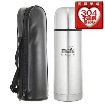 mini小子 #304不鏽鋼保溫瓶(1L)