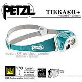 【法國Petzl】TIKKA R+ 頭燈(170流明)/PERFORMANCE 智能感應系列_藍綠 E92RT