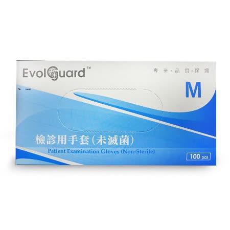 越南金寶山病患檢查用手套 (未滅菌) (PVC無粉) M 100支/盒