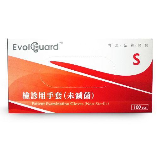 越南金寶山病患檢查用手套  未滅菌   PVC無粉  S 100支盒