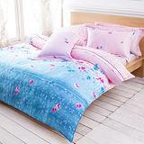 【Betrise拉雅的愛】雙人100%奧地利天絲TENCEL八件式兩用被床罩組