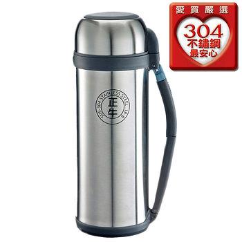 正牛 #304不鏽鋼超真空保溫瓶(2L)