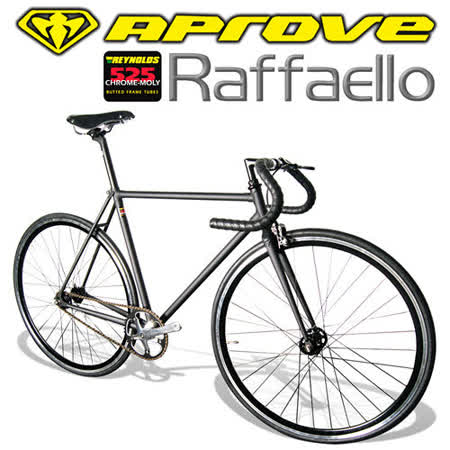 APROVE Raffaello 雷諾525精品鋼管單速車