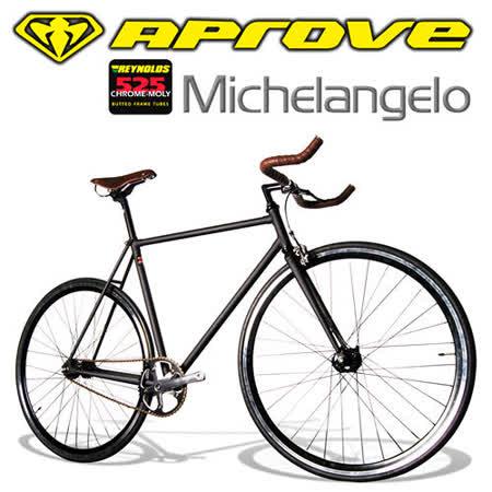 APROVE Michelangelo 雷諾525精品鋼管單速車