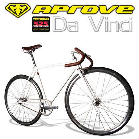 APROVE DA Vinci 雷諾525精品鋼管單速車