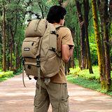 韓版 40L 輕量型登山包/休閒旅行後背包