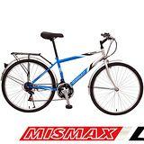 【MISMAX】城市型優質實用平價通勤車(4色隨機出貨)