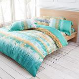 【Betrise情挑銀河】加大100%奧地利天絲TENCEL八件式兩用被床罩組
