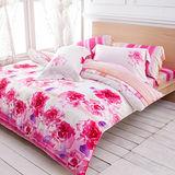 【Betrise玫瑰之舞】雙人100%奧地利天絲TENCEL八件式兩用被床罩組