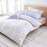 【Betrise伊韻初夏】雙人100%奧地利天絲TENCEL八件式兩用被床罩組