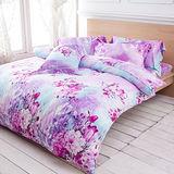 【Betrise微光晨露】加大100%奧地利天絲TENCEL八件式兩用被床罩組