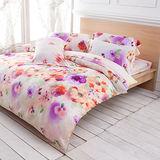 【Betrise覓羽花靜】加大100%奧地利天絲TENCEL八件式兩用被床罩組