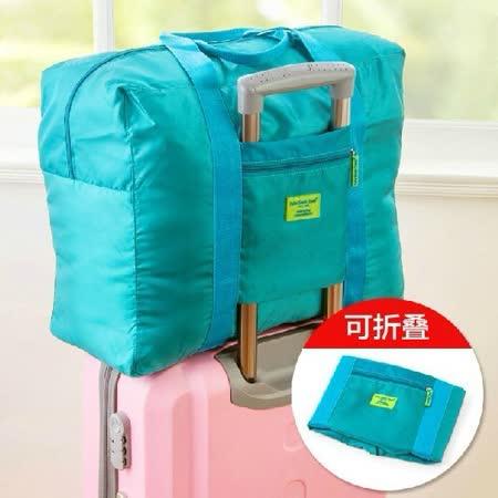 【PS Mall】韓版旅行防水折疊式收納袋 多功能收納旅行包 (J447) 隨機出貨