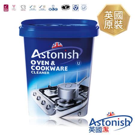 【Astonish英國潔】速效去污廚房去污霸1罐(500gx1)