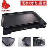 【cookoo】專業休閒瓦斯烤盤(COWG-6300)