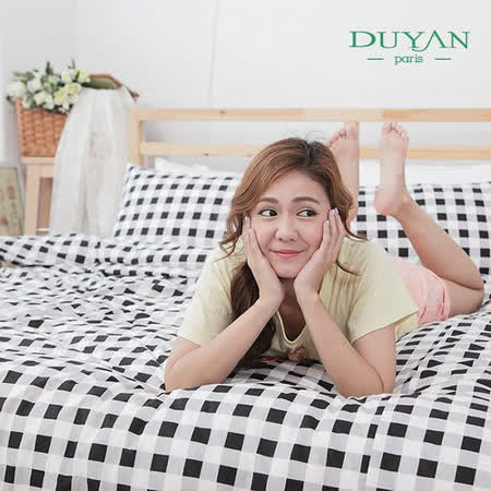 DUYAN《輕日寓所-灰黑》單人三件式100%純棉床包被套組