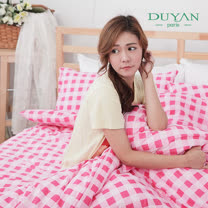 DUYAN《輕日寓所-紅粉》雙人加大四件式100%純棉床包被套組