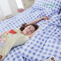 DUYAN《輕日寓所-水藍》雙人加大四件式100%純棉床包被套組