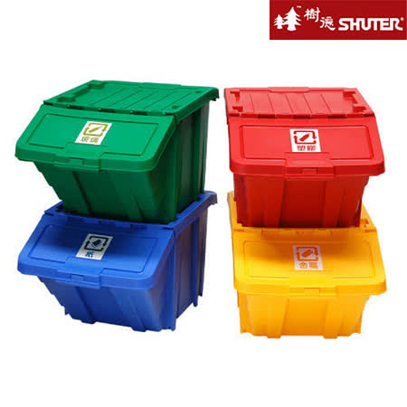 【SHUTER樹德】大型可疊式資源回收箱(4色組)