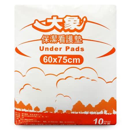 大象 保潔看護墊 60X75cm 10片x12包/箱 (整箱出貨)