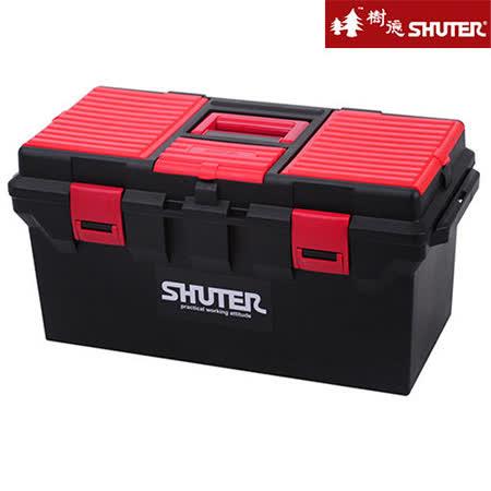 【SHUTER樹德】TB-800 專業工具箱