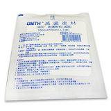 卓和 創傷敷料(人工皮)  (10*10cm)  10片/包