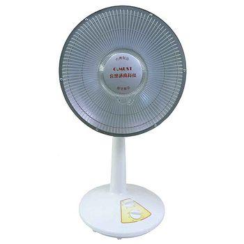 台灣通用 12吋定時鹵素電暖器GM-3512