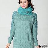 【KVOLL大尺碼】淡藍色縷空緹花袖針織長上衣